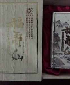 Fukujyusen_phong_chong_va_dieu_tri_ung_thu_Nhat_Ban_(3)